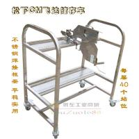 Buy cheap 80 Positions SMT Feeder Cart Trolly CM202 301 302 For Panasonic Pick And Place from wholesalers
