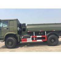 Energy Saving Oil Tank Trucks / Edible Oil Transport Truck Hydraulically Clutch Manufactures
