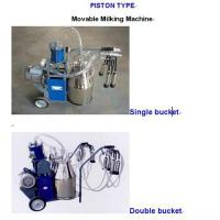 China Piston milking machine on sale