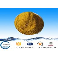 PFS-01 Electroplating Poly Ferric Sulphate yellow powder CAS No 10028-22-5 Manufactures