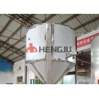 PET Industrial Raw Materiel Euro PE Dryer Plastic Dehumidifier with 500KG Capacity Manufactures