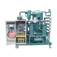 High Efficiency Transformer Oil Purifier Insulation Oil Recycling Machine Manufactures
