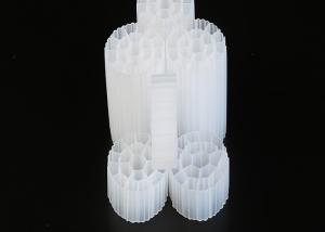 Virgin HDPE MBBR Filter Media K1 φ35*18 Micro Filter For Biological Deodorization Tower Manufactures
