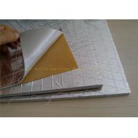 China White PE Acoustic Insulation Foam 5mm Noise Reduction Acoustical Materials on sale