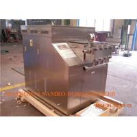 China 2 stage handle type Industrial Homogenizer Processing Line Type UHT Plant on sale