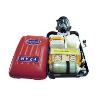 Rescue Self Breathing Apparatus Outstanding Respiratory Protection Manufactures