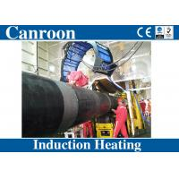 Induction Heating Equipment for Pipe Joint Anti-corrosion Coating in Oil and Gas Pipeline Manufactures