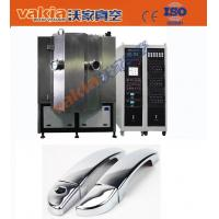 Auto Interior Door Handle Chrome Plating Machine, PVD Cr Sputtering Coating Equipment Manufactures
