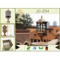 Super Bright Classical 2.5W Westinghouse Solar Lights with 3.7V 4400mah Manufactures