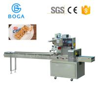 Stainless Steel Cereal Bars Food Laminating Machine Manufactures