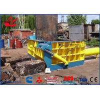 Turn Out Metal Hydraulic Baler Scrap Compactor Y83-250UA Popular In Steel Factories Metal Recycling Station