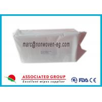 Cheap Medical Antibacterial Hand Wipes / Preservative Free Baby Wipes for sale