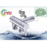 2WAY T-adapter Brass Nickle Brushed Handheld Water Flow Adjustable Shower Faucet Water diverter or Water Seperater Manufactures