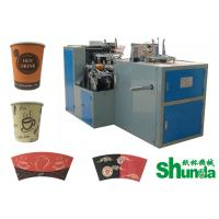 Full Automatic Disposable Cup Making Machine For Single PE Coated Paper