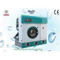 Electric Heating Dry Steam Cleaning Machine / Laundry Dry Cleaning Equipment Manufactures