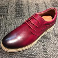 Buy cheap Brushing burgundy leather round toe casual mens shoes , leisure shoes from wholesalers