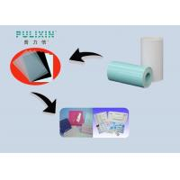 Multilayer Blue White PE Plastic Sheet Roll by Extruded Technology , Custom Printing Manufactures