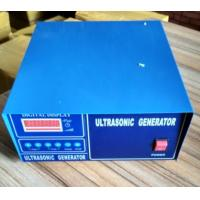 Ultrasonic Vibration Screen Ultrasonic Pulse Generator Drive Good Heat Resistance Manufactures