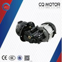 48v 1000watt integrated housing BLDC brushless motor for electric tricycle rickshaw Manufactures