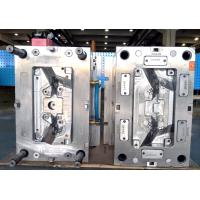 Buy cheap Automotive plastic mould metric DME standard mold designing from wholesalers