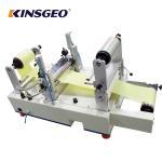 White Uv Lab Coating Machine Hot Melt Adhesive 1 Phase Ac 220v 1050w Manufactures
