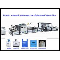 Cheap Auto Recycled Non Woven Bag Making Machine , Handle T-shirt Bag Making Machines for sale