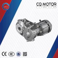 brushless motor for three wheel electric tricycle/golf cart/passenger car Manufactures