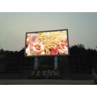 Cheap 2017 best selling outdoor p16 full color led display screen for sale