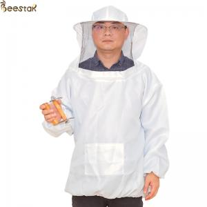 Round Ventilated Bee Jacket With Fencing Veil Beekeeping Clothes Suit