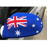 Digital Printing Country Car Mirror Cover , Decorative Side View Mirror Cover Manufactures