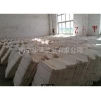 bagasse pulp board Manufactures