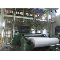 Cheap SMS Polypropylene Non Woven Fabric Making Machine For Patient Suit CE / ISO9001 for sale