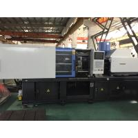 Energy Saving Large Injection Molding Machine 700g/S Injection Rate 44.3kW Manufactures
