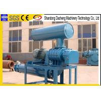 China Power Plant Industrial High Pressure Blowers / Air Roots Rotary Lobe Blower on sale
