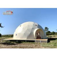 China Luxury Geodesic Dome structure glamping hotel tent with white waterproof PVC fabric for 5-8people on sale