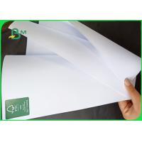 Buy cheap Thickness 60gsm - 120 gsm high whiteness FSC 104% offset paper for school books from wholesalers