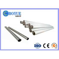 Hollow Welded Super Duplex Pipe SS 904L AST OD1/2'-48'Super Duplex Stainless Steel Pipe Manufactures