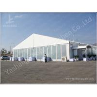 Professional Sturdy Large Outdoor Event Tent Rentals for New Product Launch Training Manufactures
