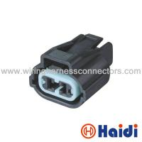 2P Male Waterproof Car Wiring Harness Connectors  Multi Pin PB045-02027