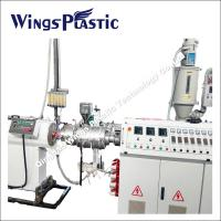 High quality ppr pipe making machine, plastic ppr pipe production line Manufactures