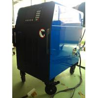 Air Cooled Induction Hardening Machines 35KW For Straightening Manufactures
