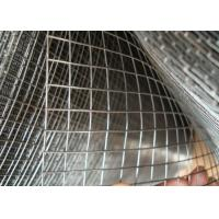 Electric Galvanized Welded Wire Mesh 2'*2'*1M*15M*18Kg For Building Construction Manufactures