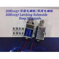 Buy cheap Linear Solenoids ︱ Latching Solenoids︱Single direction keep Solenoids︱Locks from wholesalers