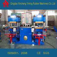 hot sale High-speed 200T Rubber molding press machine for rubber products making