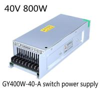 40V 10A 400W switch power supply for cnc engraver GY400W -40- A Manufactures