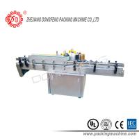 Double Sided Self Adhesive Labelling Machine / Labeling Machine With Wet Glue Manufactures