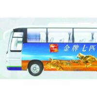 Buy cheap Bus Cover(PVC Vinyl) from wholesalers