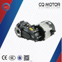 Electric Tricycle Golf-car Passengers Differential Motor Gearbox Speed Reducer Manufactures