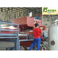 Buy cheap paper egg tray/box making machine(FCZMW-2) from wholesalers