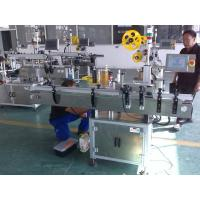 Automatic Adehsive Round Pharma Bottle Perfume Bottle Labelling Machine Manufactures